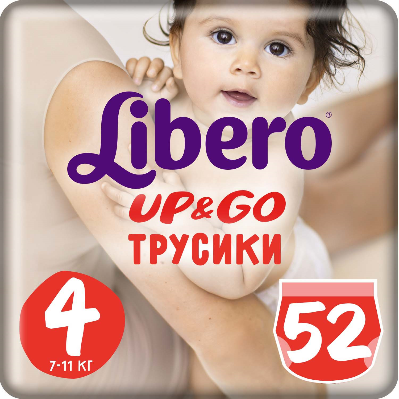 Трусики Libero Up&Go Size 4 (7-11 кг), 52 шт