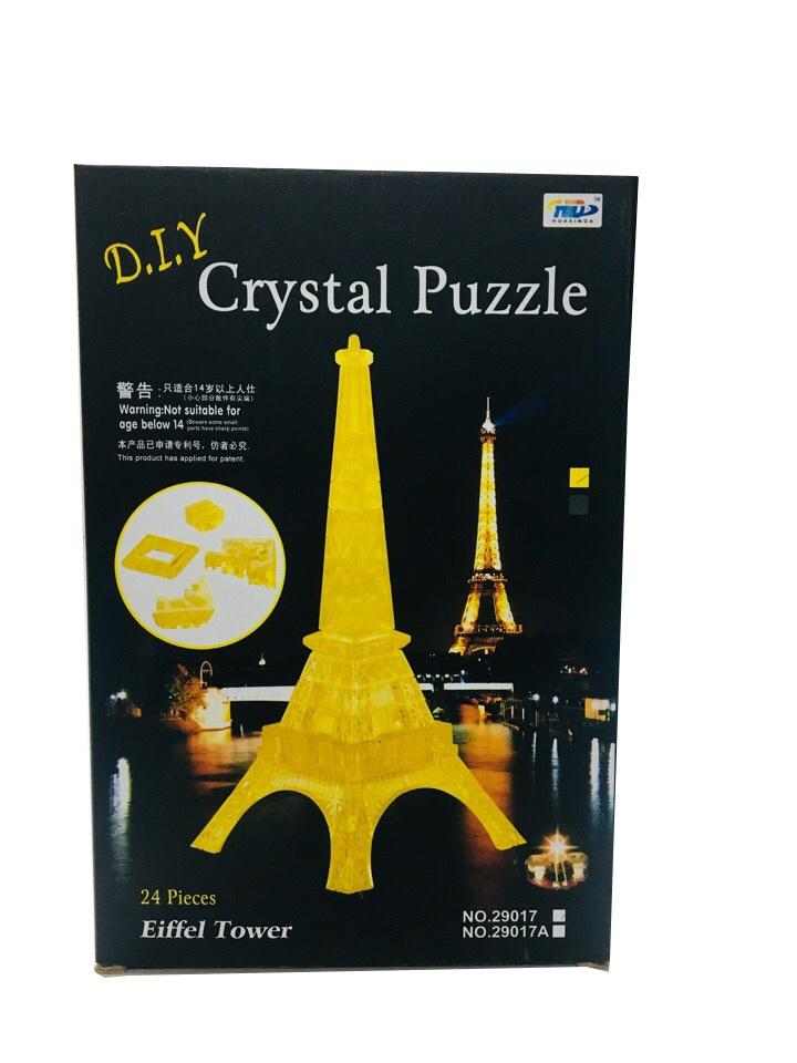 3D Пазл SpellSinger Сrystal puzzle, GJ11722