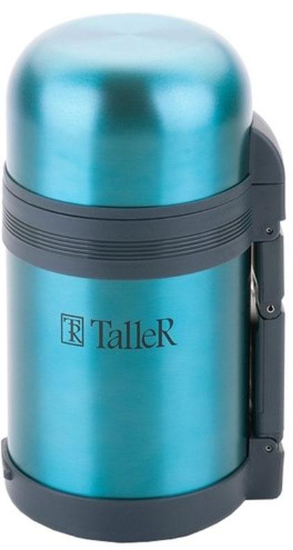 Термос Taller Джеральд, цвет: бирюзовый, 0,8 лTR-2407 turquoiseТермос TalleR TR-2407, 0.8л. Материал - нержавеющая сталь 18/10 и пищевой пластик. Материал колбы – нержавеющая сталь 18/10. Полировка – матовая. Теплоизоляция – вакуум. Тип пробки – кнопочный. Тип горловины - широкая. Ручка – складная пластиковая. Ремешок - есть. Крышка-чашка, шт. - 1. Пластиковая крышка - есть. Термос изготовлен из высококачественной нержавеющей стали марки 18/10: - обладает высокими антикоррозийными свойствами; - прочен и устойчив к деформации; - устойчив к воздействию кислот и щелочей; - не изменяет вкусовые качества, запах и цвет пищи, так как не вступает в реакцию с ее компонентами; - легко моется.Пищевой пластик, используемый в термосе: - соответствует гигиеническим требованиям, так как не выделяет вредных для здоровья элементов; - устойчив к деформации; - способствует сохранению температуры; - препятствует чрезмерному нагреву самой крышки. Двойные стенки и находящийся между ними вакуум минимизируют теплообмен, а внутренние стенки термоса отражают температуру содержимого. Медное покрытие внутренней колбы со стороны вакуума повышает прочность колбы, способствует быстрому ее прогреву и служит для поддержания температуры внутри термоса. Высокий вакуум между стенками колбы блокирует теплопроводность, предотвращает нагревание внешней стенки термоса, даже если он наполнен кипятком. Сталь термоса проходит специальную обработку - дегазацию, благодаря которой продлевается период действия вакуума, улучшается прочность изделия. Внешнюю крышку термоса можно исполь...