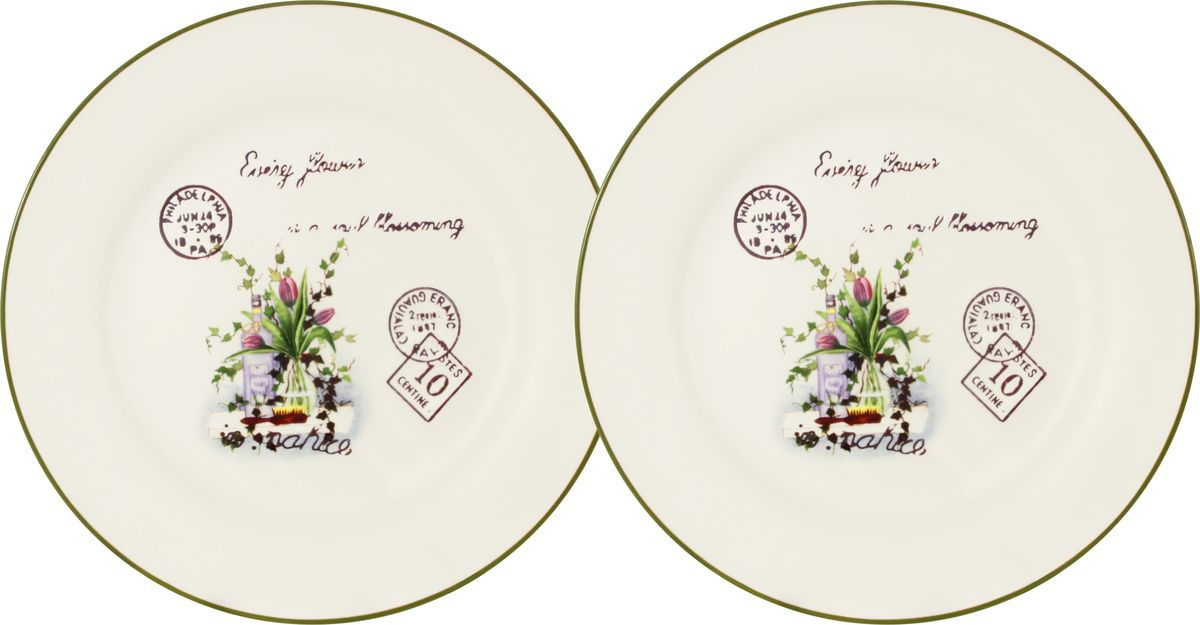 Тарелка десертная Anna Lafarg LF Ceramics Букет, AL-55E2258-3-B-LF, бежевый, зеленый, диаметр 20 см, 2 шт