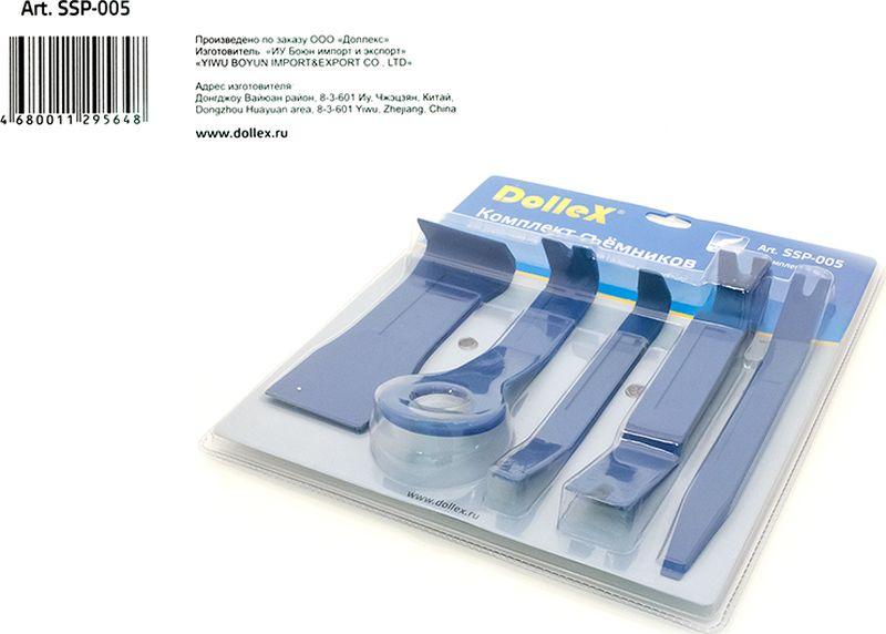 Набор съемников DolleX, для демонтажа облицовочных панелей, SSP-005, синий, 5 предметов набор инструментов для автомобиля универсальный 76 предметов