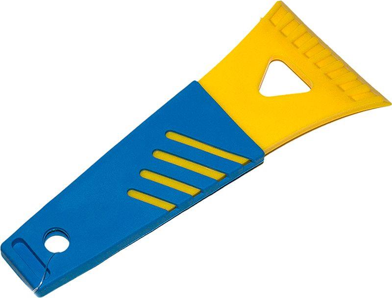 Скребок для льда DolleX, АВТОЛГ_641, желтый скребок для удаления льда барс усиленный 18 см