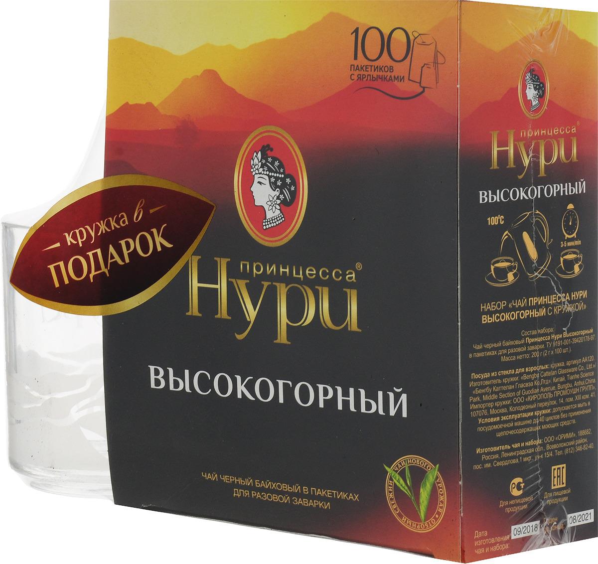 Подарочный набор черного чая в пакетиках Принцесса Нури Высокогорный, 100 шт по 2 г + кружка подарочный набор черного чая в пакетиках принцесса нури высокогорный 100 шт по 2 г кружка