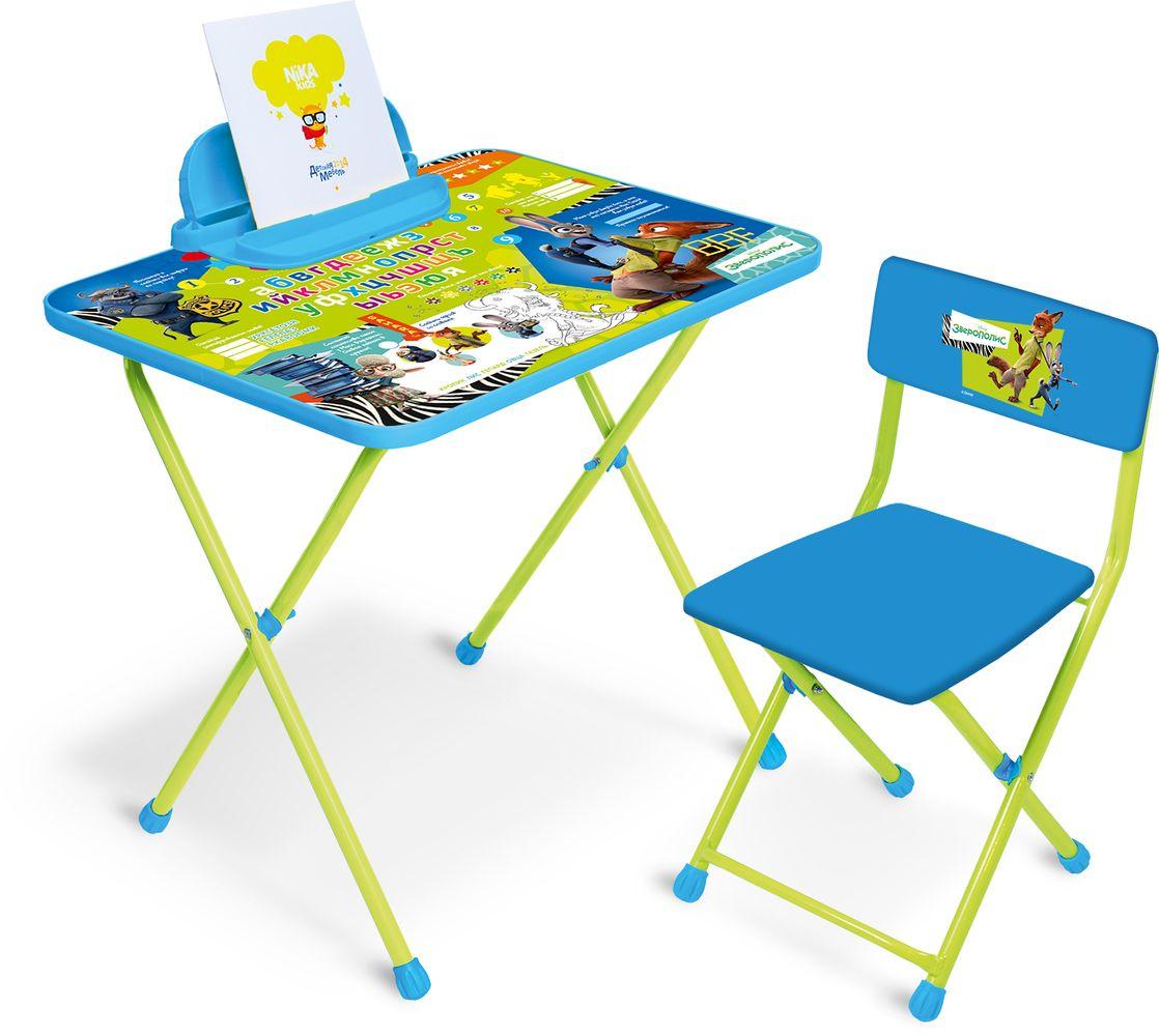 Набор детской мебели Ника Disney, Д2З, синий набор детской мебели ника disney д2у синий