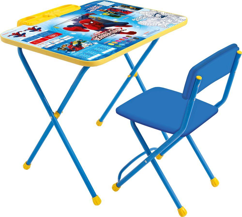 Набор детской мебели Ника Marvel, синий