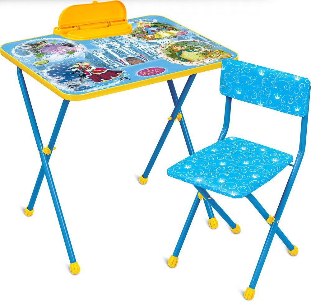 Набор детской мебели Ника Волшебный мир принцесс, КП2/16, голубой наборы детской мебели ника познайка кп2 хочу все знать