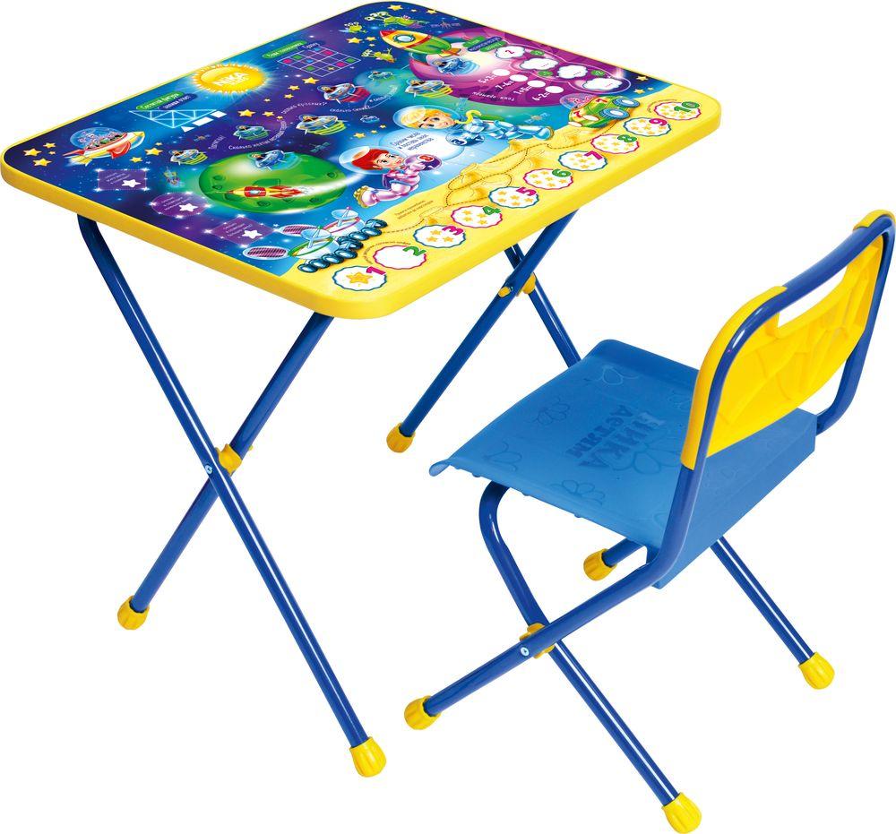 Набор детской мебели Ника Математика в космосе, КП/8, синий ника набор детской мебели познайка кп математика