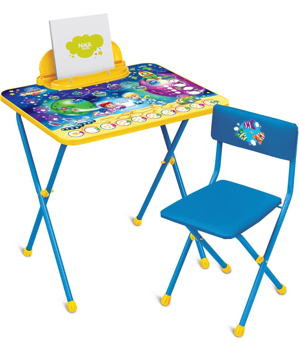 Набор детской мебели Ника Математика в космосе, КП2/8, синий наборы детской мебели ника познайка кп2 хочу все знать