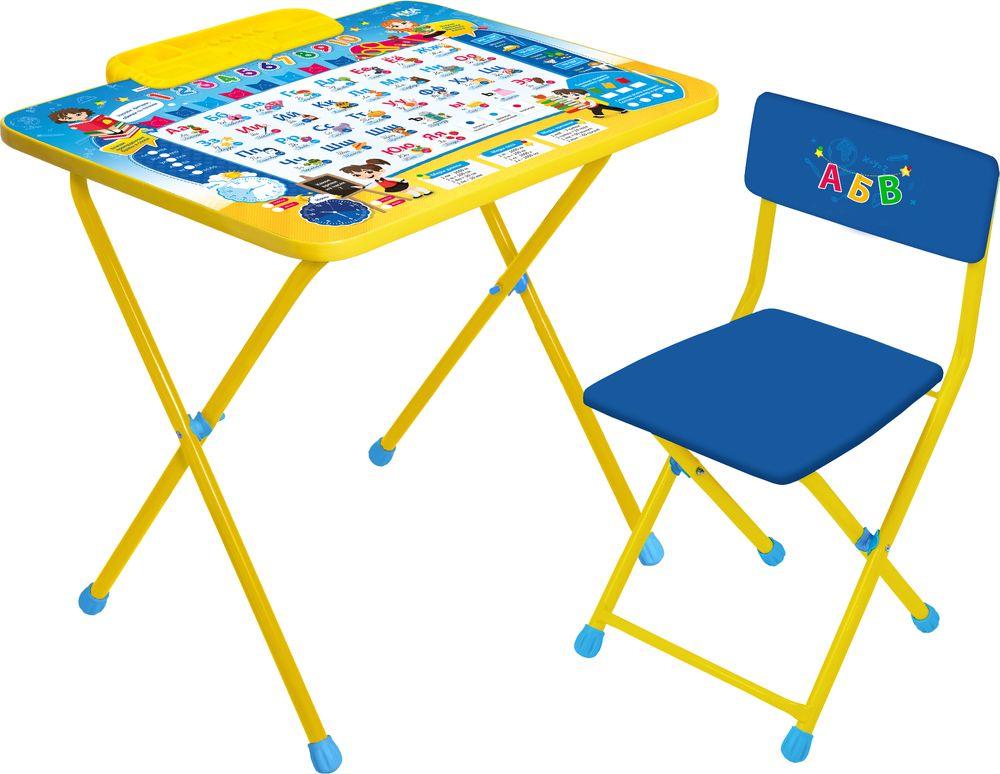 Набор детской мебели Ника Познайка, КПМ/П, желтый наборы детской мебели ника познайка кп2 хочу все знать