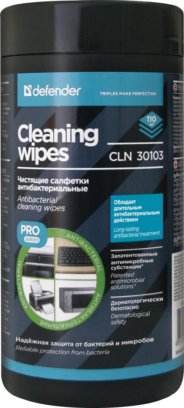 Салфетки для электроники Defender CLN 30103 недорого