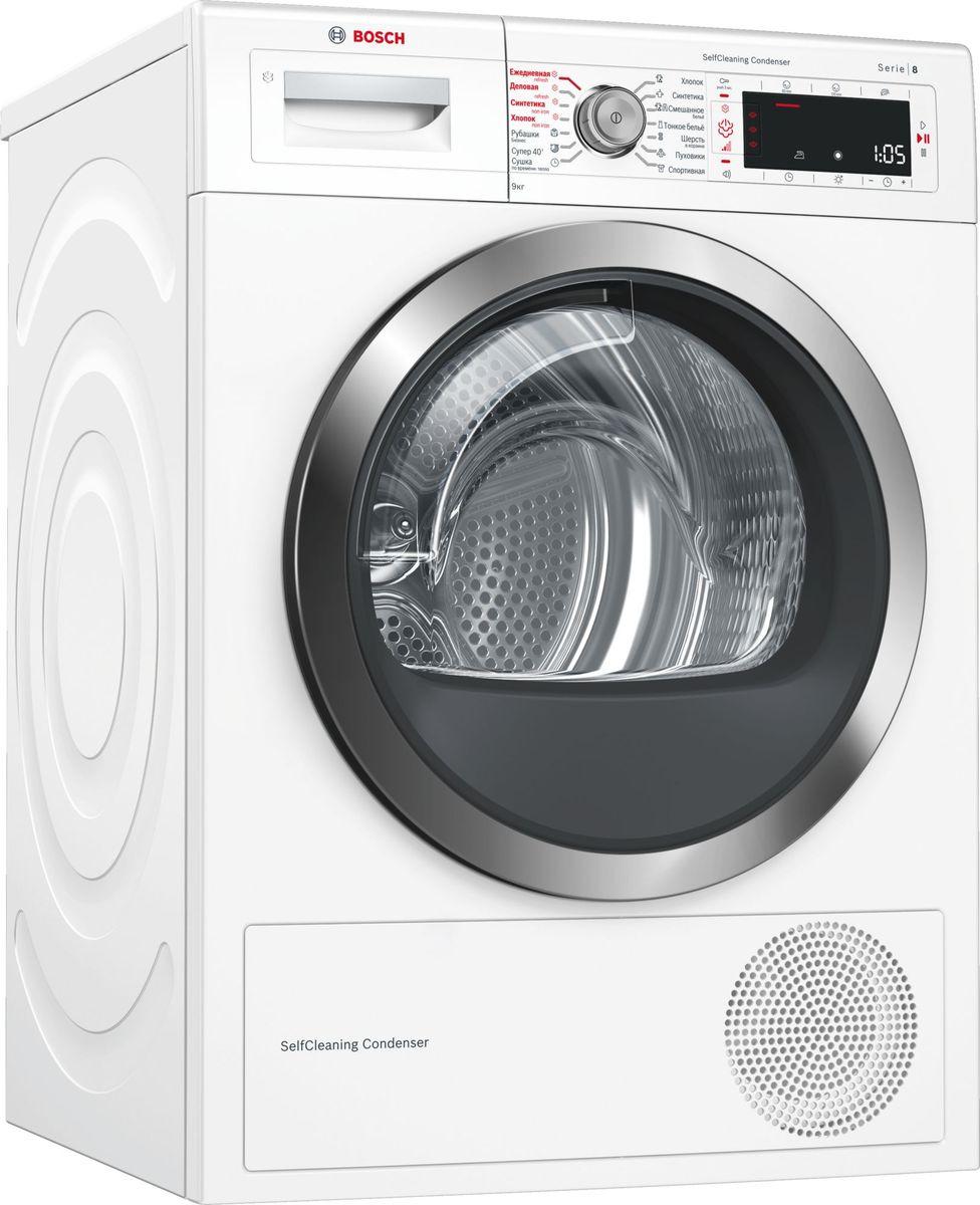 Сушильная машина Bosch Serie 8, WTW85561OE, белый Bosch