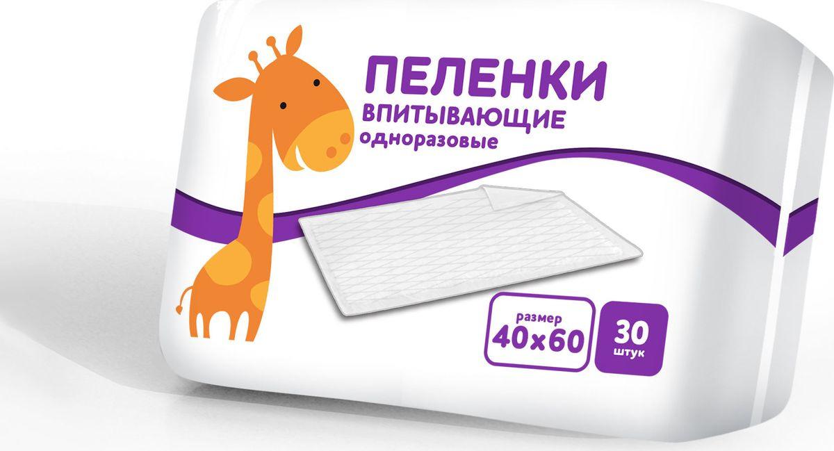 одноразовые пеленки Пеленки одноразовые Luxsan Жираф, 46.30, впитывающие, 40 х 60 см, 30 шт