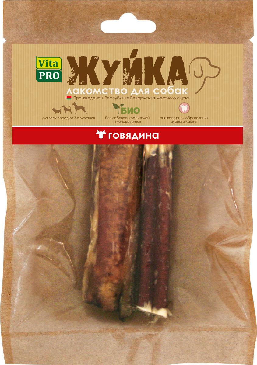 Лакомство для собак сушеное Vita Pro Жуйка Корень бычий, резаный, 11 см, 2 шт
