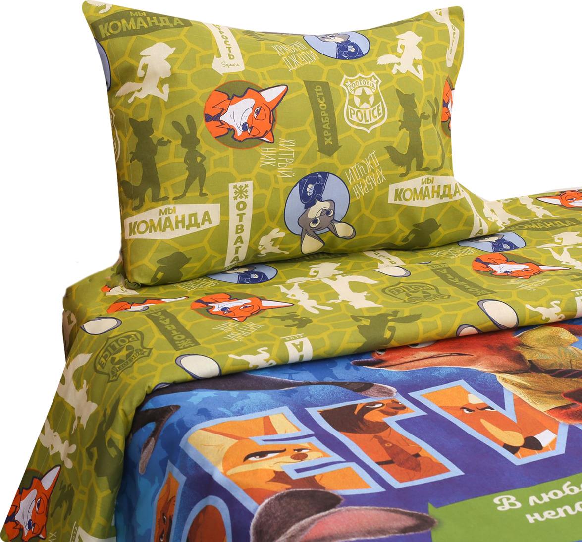 Комплект постельного белья Disney Зверополис, 1343387, разноцветный, наволочка 50x70
