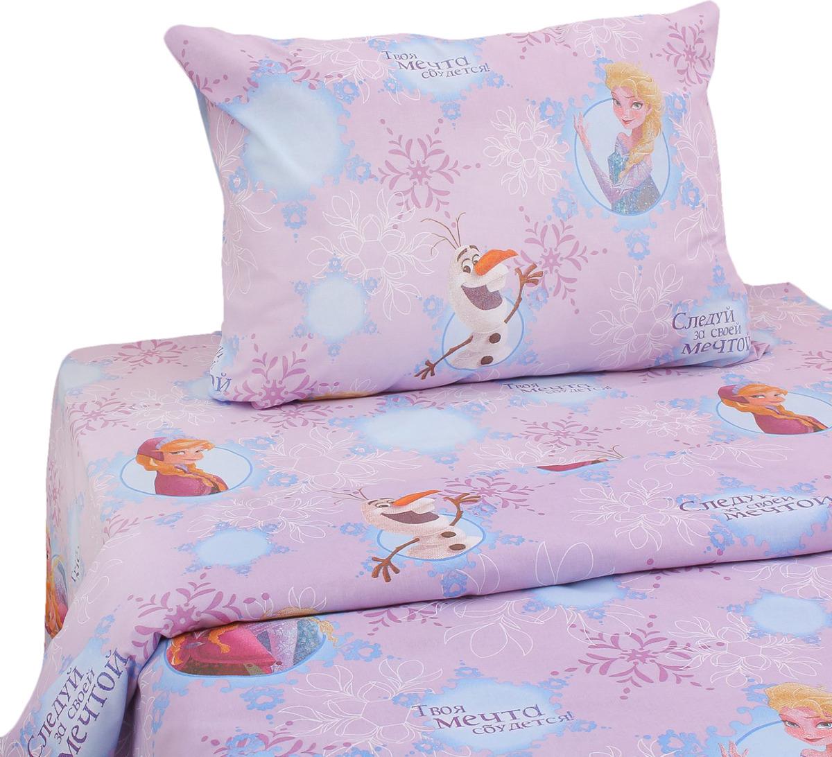 цена Комплект постельного белья Disney Следуй за мечтой Холодное сердце, 2319568, разноцветный, наволочка 50x70 онлайн в 2017 году