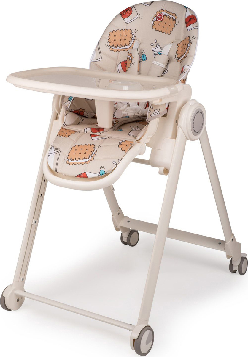 Стул для кормления Happy Baby Berny Basic, бежевый