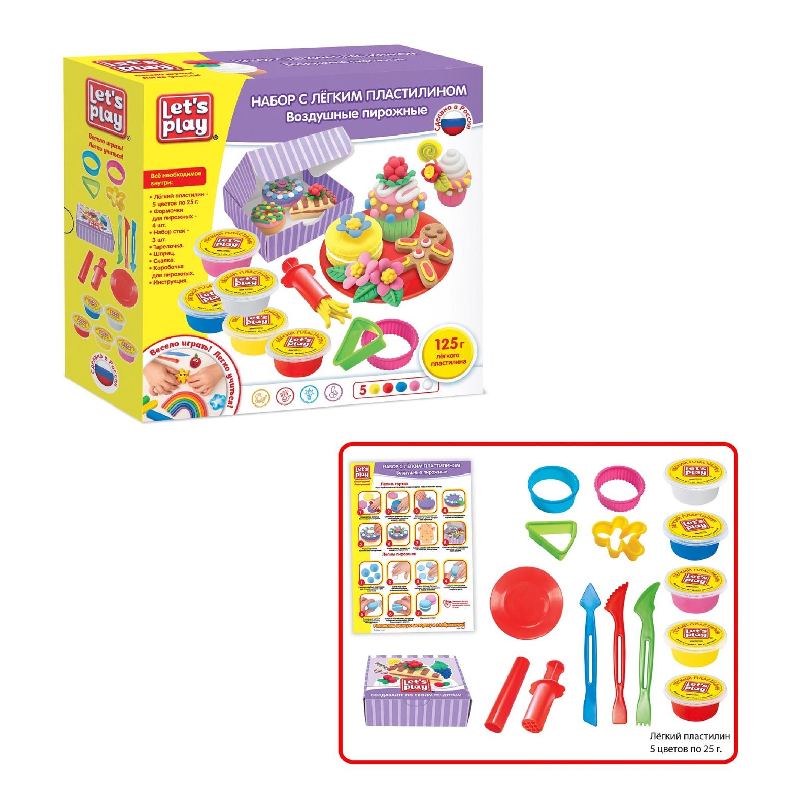 """Набор для лепки Lets Play Воздушные пирожные36474Предложите ребёнку открыть свою кондитерскую с набором """"Воздушные пирожные"""". С помощью формочек создавайте аппетитные пирожные - круглые, треугольные, в форме человечка. Лепите фрукты, ягодки, цветочки, украшайте ими пирожные. Смешивайте цвета и получайте новые оттенки. Цветная инструкция в картинках поможет создать яркие поделки, которые, застыв, станут лёгкими, воздушными игрушками, не потрескаются и не раскрошатся. Эта игра развивает мелкую моторику, воображение, творческое мышление, прививает интерес к кулинарии.В наборе ТМ Let's Play 17 предметов: 5 цветов лёгкого пластилина по 25 г, 4 фигурные формочки для пирожных, 3 стеки, тарелочка, шприц-давилка, скалка, коробочка для пирожных, инструкция. Пластилин имеет лёгкую, мягкую текстуру, цвета легко смешиваются друг с другом. Материалы: пластилин, пластмасса, бумага. Внимание: пластилин не пригоден для еды. Температура хранения и транспортировки: от +5 до +25 градусов. Товар сертифицирован. Упаковка: коробка (25х25х8 см)."""