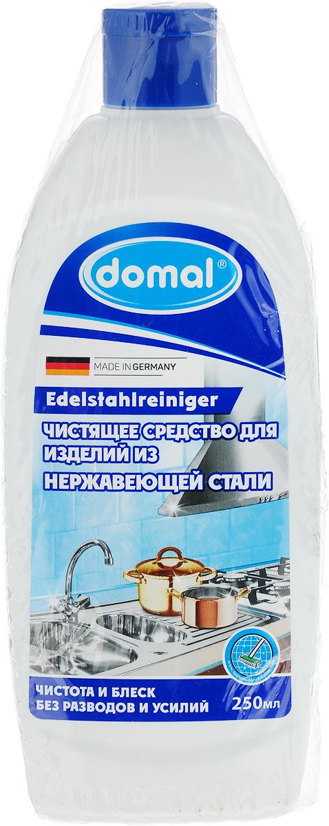 Чистящее средство Domal для изделий из нержавеющей стали, 250 мл
