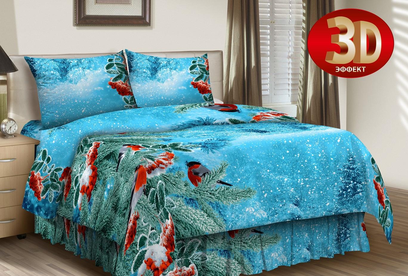 Комплект постельного белья Витэлия 1,5СП Снегири зимой, 3686236862Комплект 1,5 спального постельного белья. Потрясающе красивое постельное белье с изображением самых нежных цветов. Натуральный материал приятен на ощупь. Пододеяльник 145х205 - 1 шт., Простыня - 145х205 - 1 шт., Наволочка 70х70 - 2шт. Материал: бязь ГОСТ 125 г/м2 (100% хлопок).