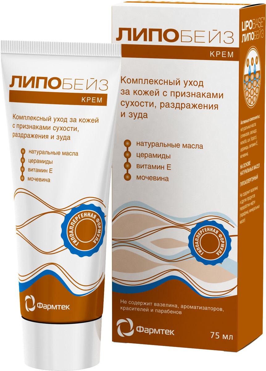 Крем защитный для тела Фармтек Липобейз, 75 мл фармтек спрей циновит 75 мл