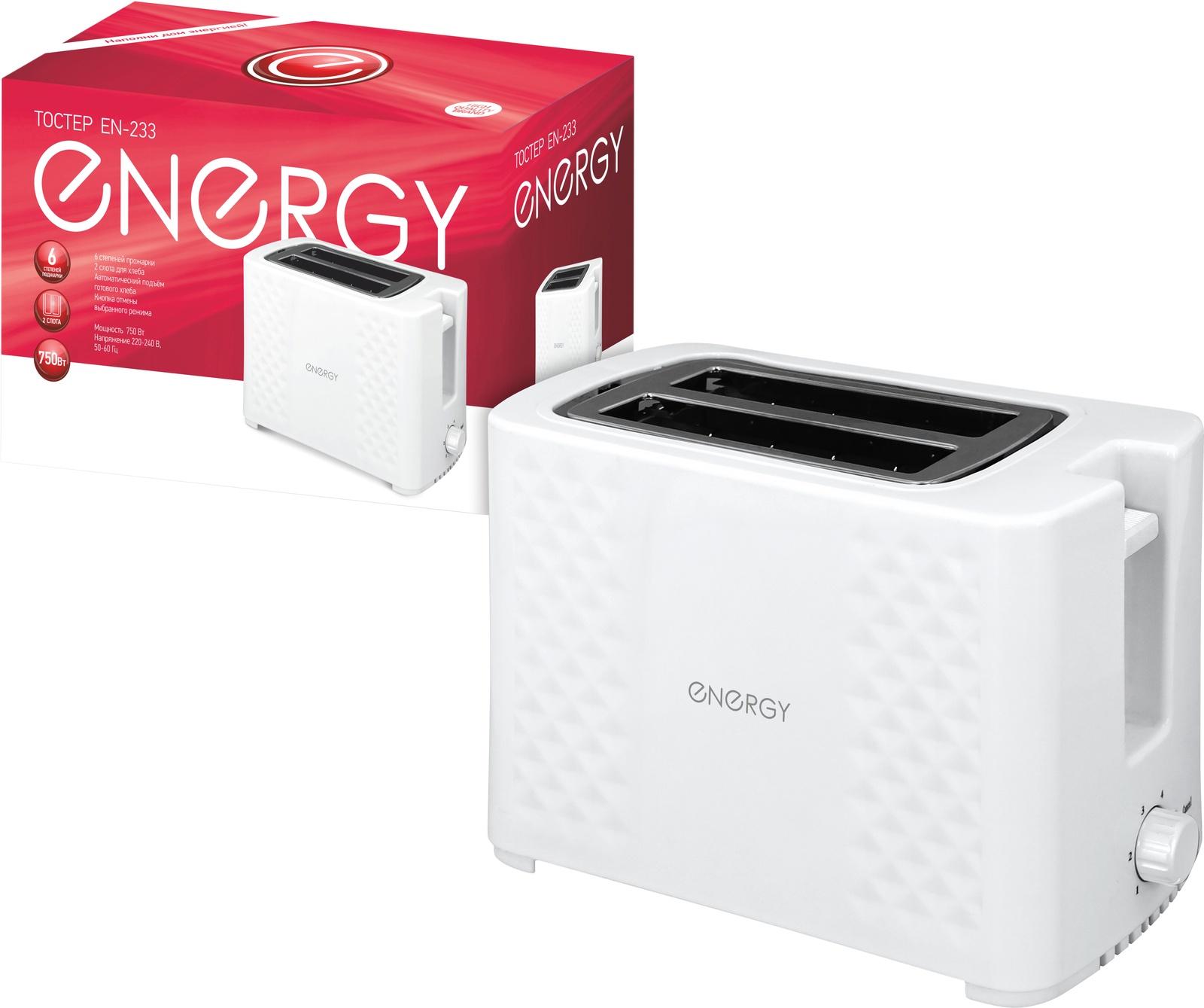 Тостер ENERGY EN-233, 54 004715, белый