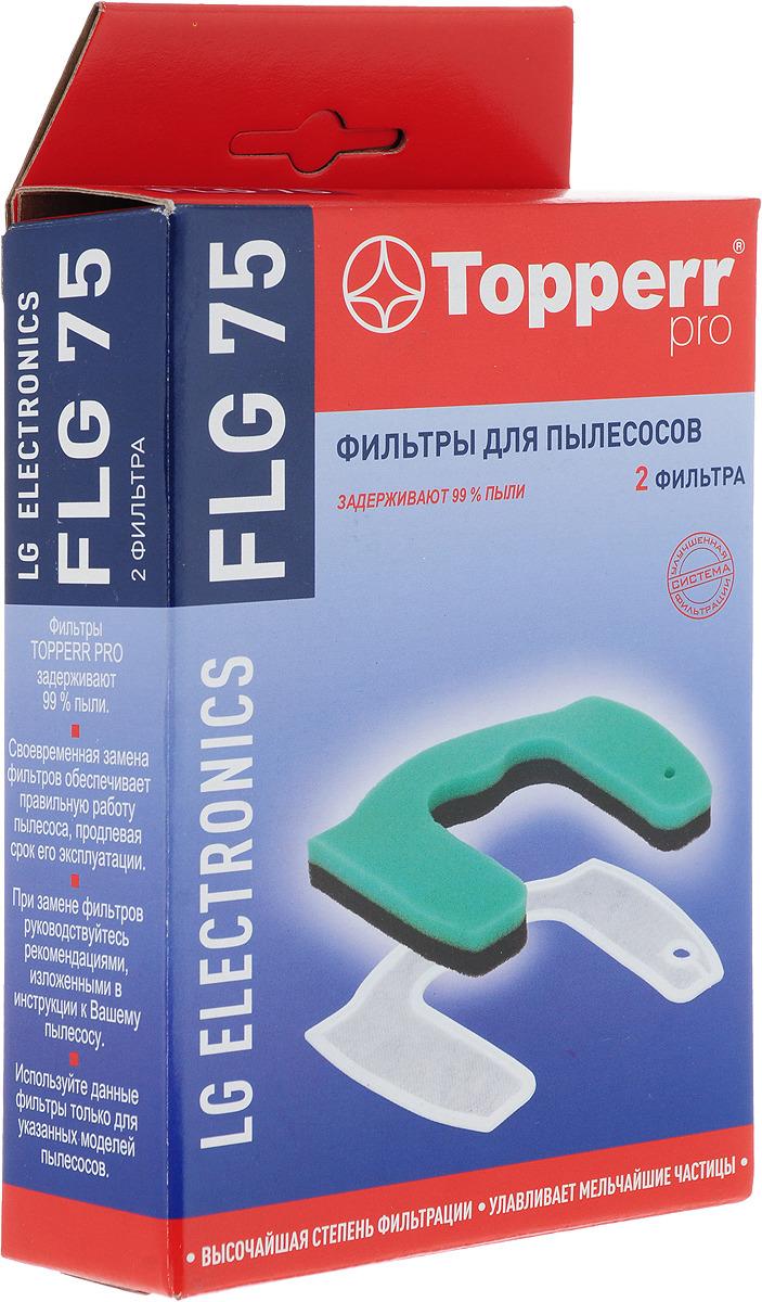 Topperr FLG 75 фильтр для пылесосовLG Electronics neolux flg 75 набор предмоторных фильтров для пылесосов lg 2 шт