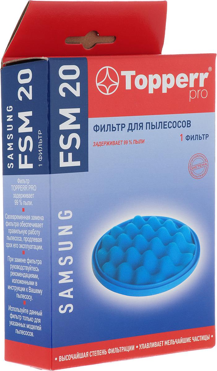Topperr FSM 20 фильтр для пылесосовSamsung