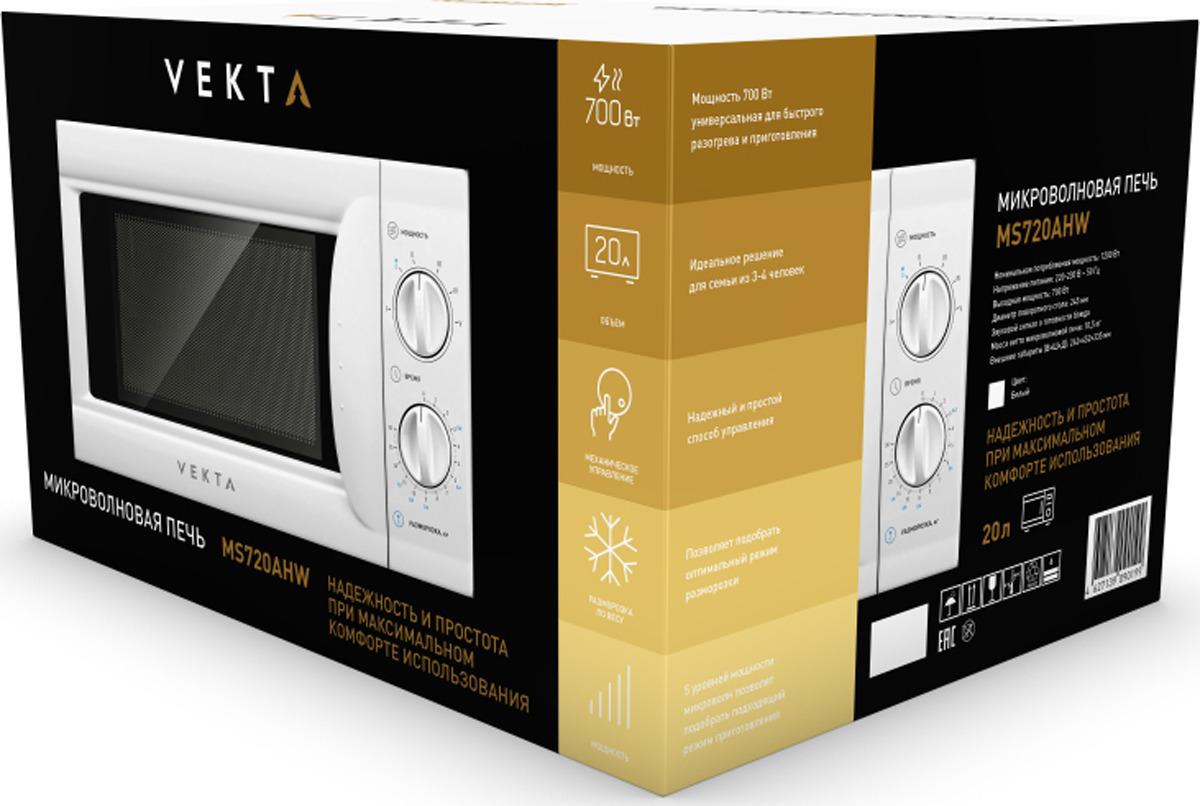 Микроволновая печь Vekta MS720AHW, белый Vekta
