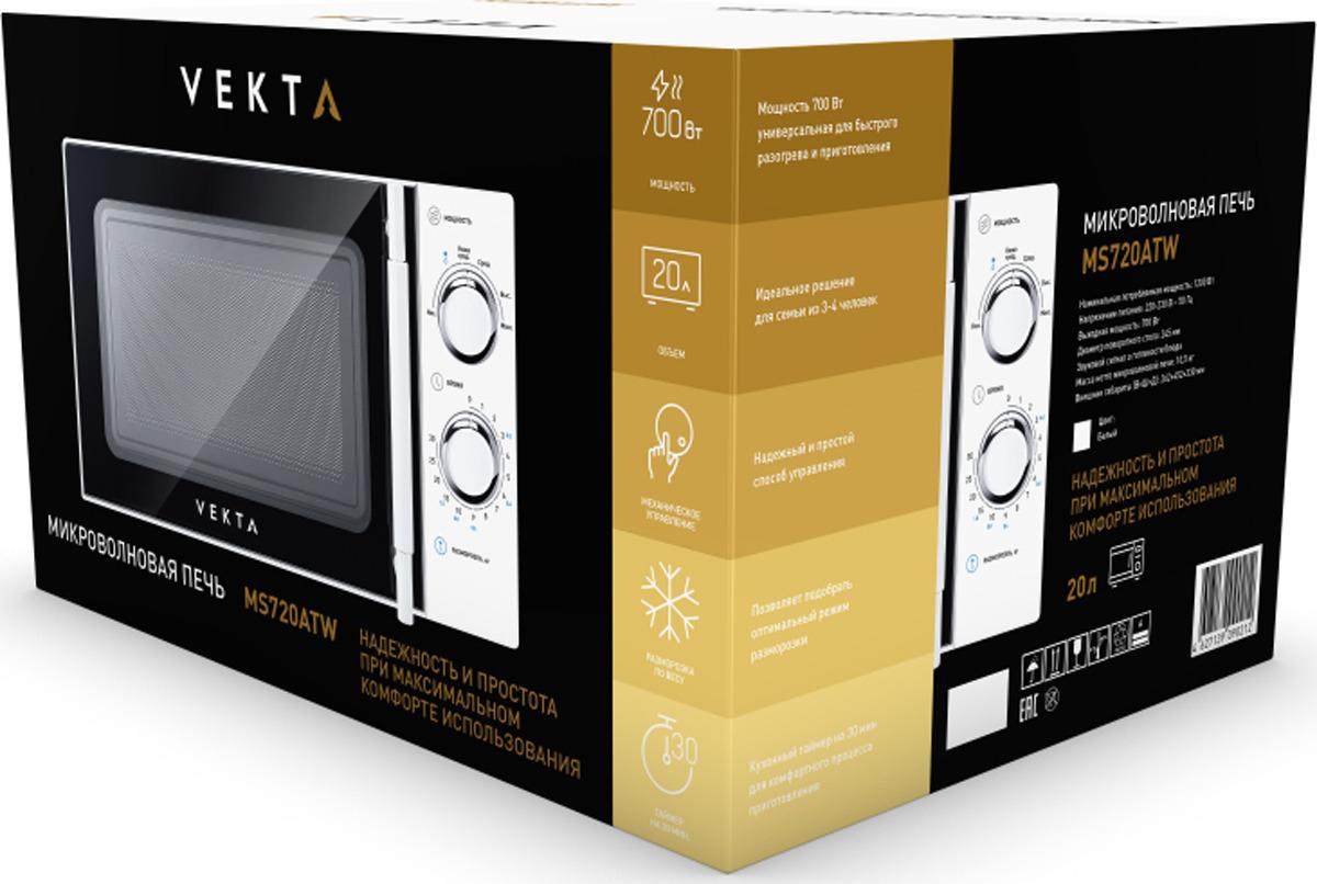 Микроволновая печь Vekta MS720ATW, белый Vekta