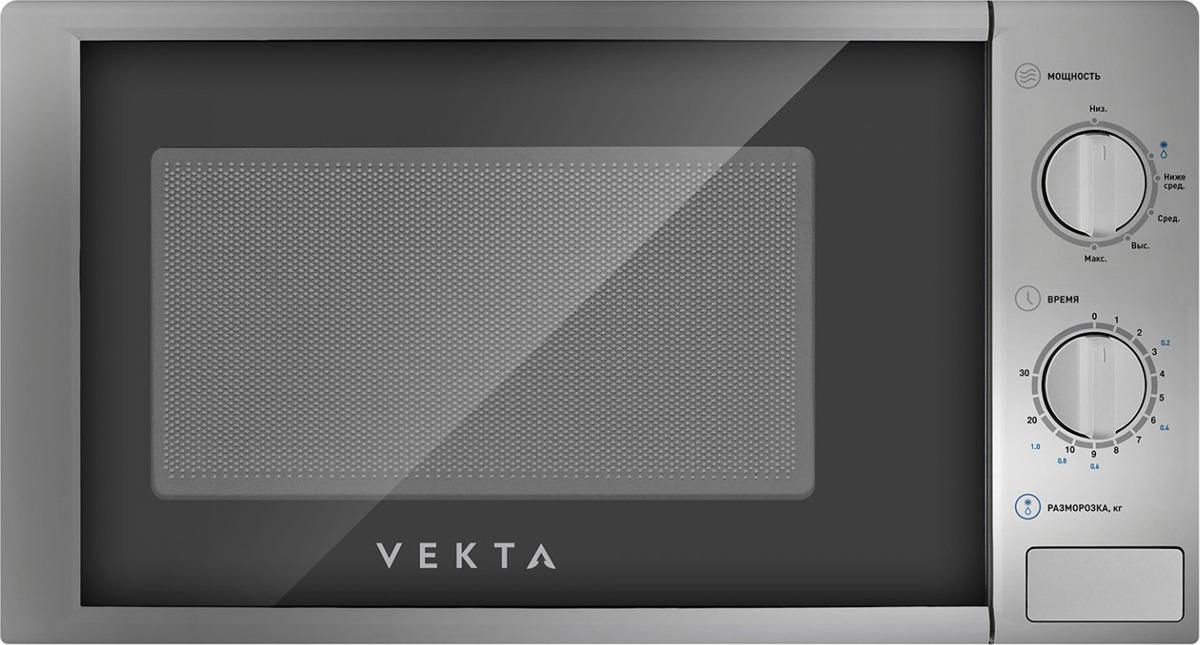 Микроволновая печь Vekta MS720AHS, серебристый
