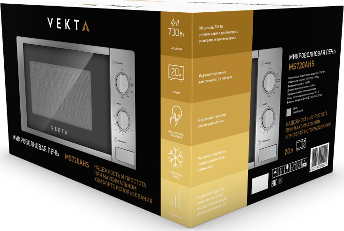 Микроволновая печь Vekta MS720AHS, серебристый Vekta