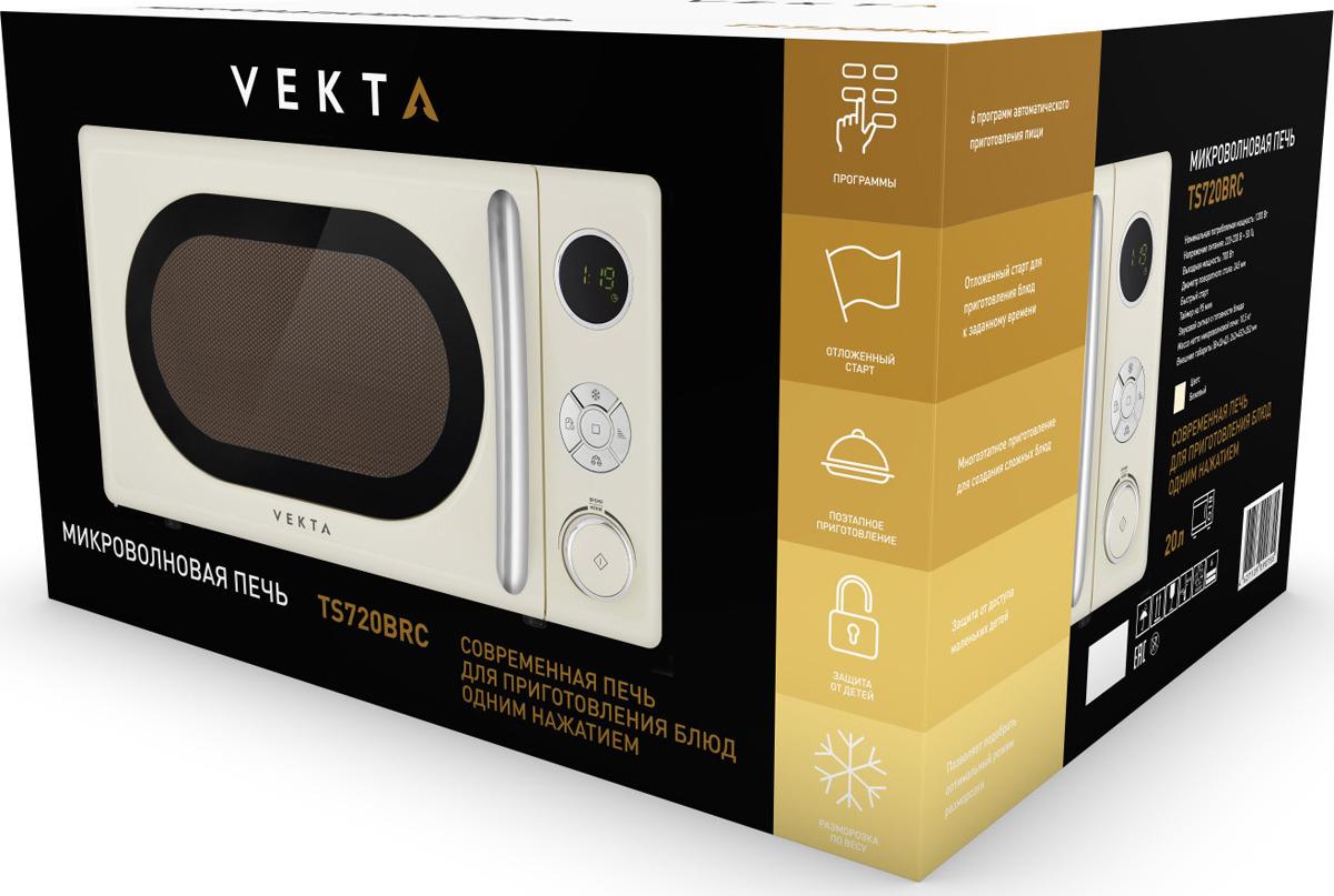 Микроволновая печь Vekta TS720BRC, бежевый Vekta