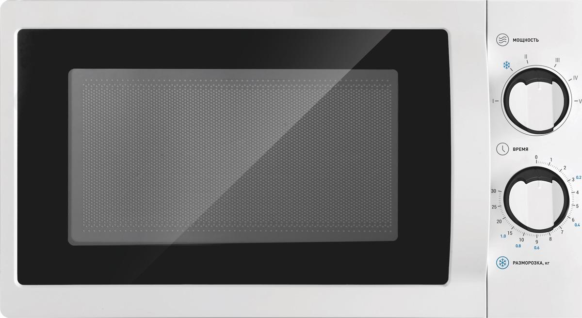 Микроволновая печь Vekta MS720BHW, белый свч vekta ms720atb 700 вт чёрный