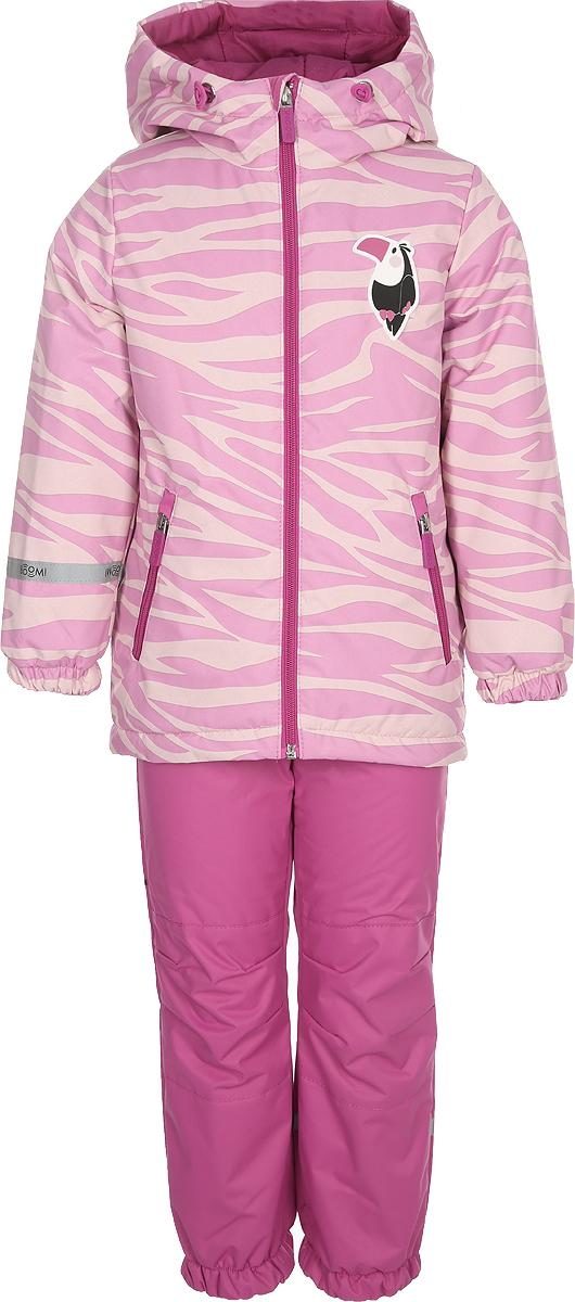 Комплект верхней одежды Boom! комплект верхней одежды для девочки boom цвет розовый 90001 bog размер 116