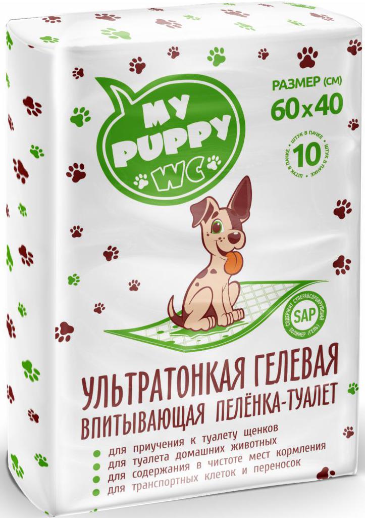 цены на Пеленка-туалет гелевая впитывающая для животных 60*40, 10 штук MY PUPPY WC  в интернет-магазинах