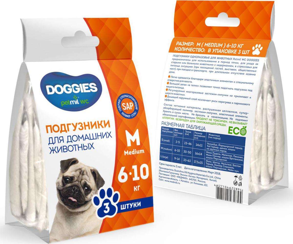 Подгузники для собак Petmil WC, размер М