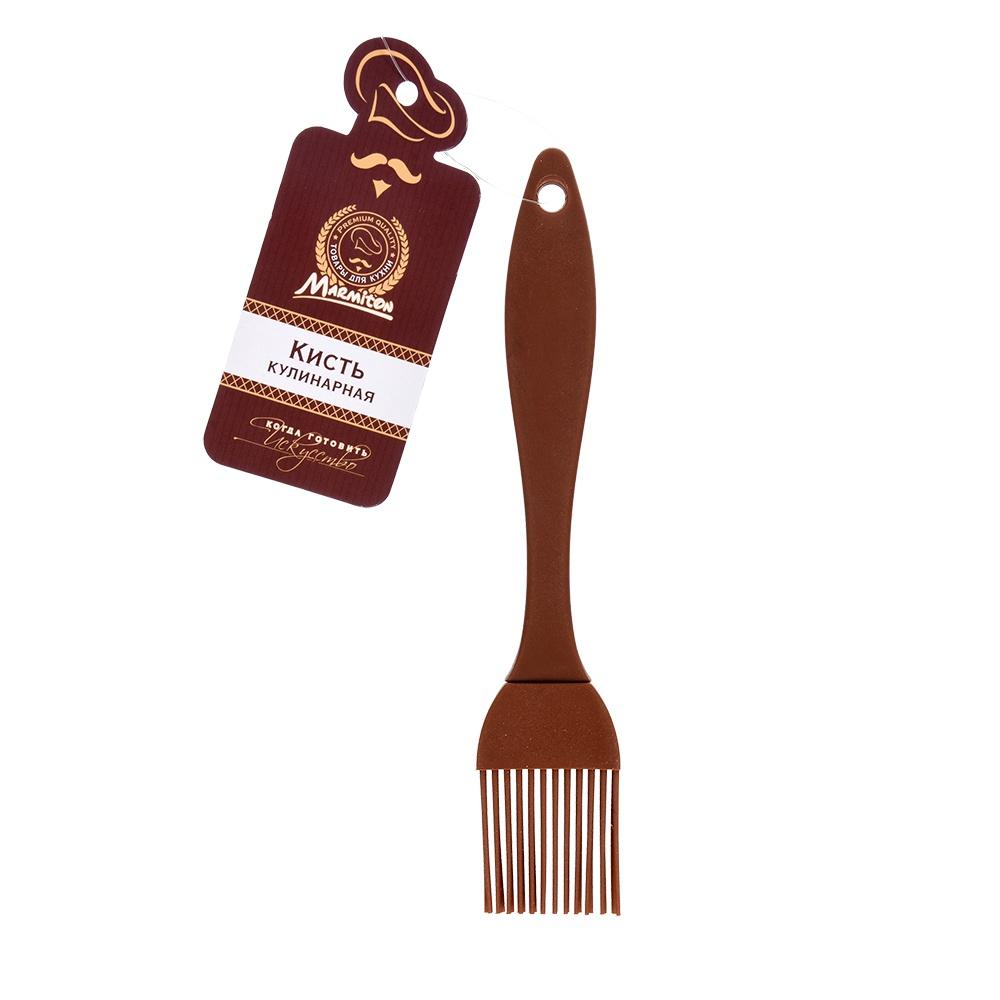 Кисть кулинарная Marmiton 16060, бежевый, коричневый