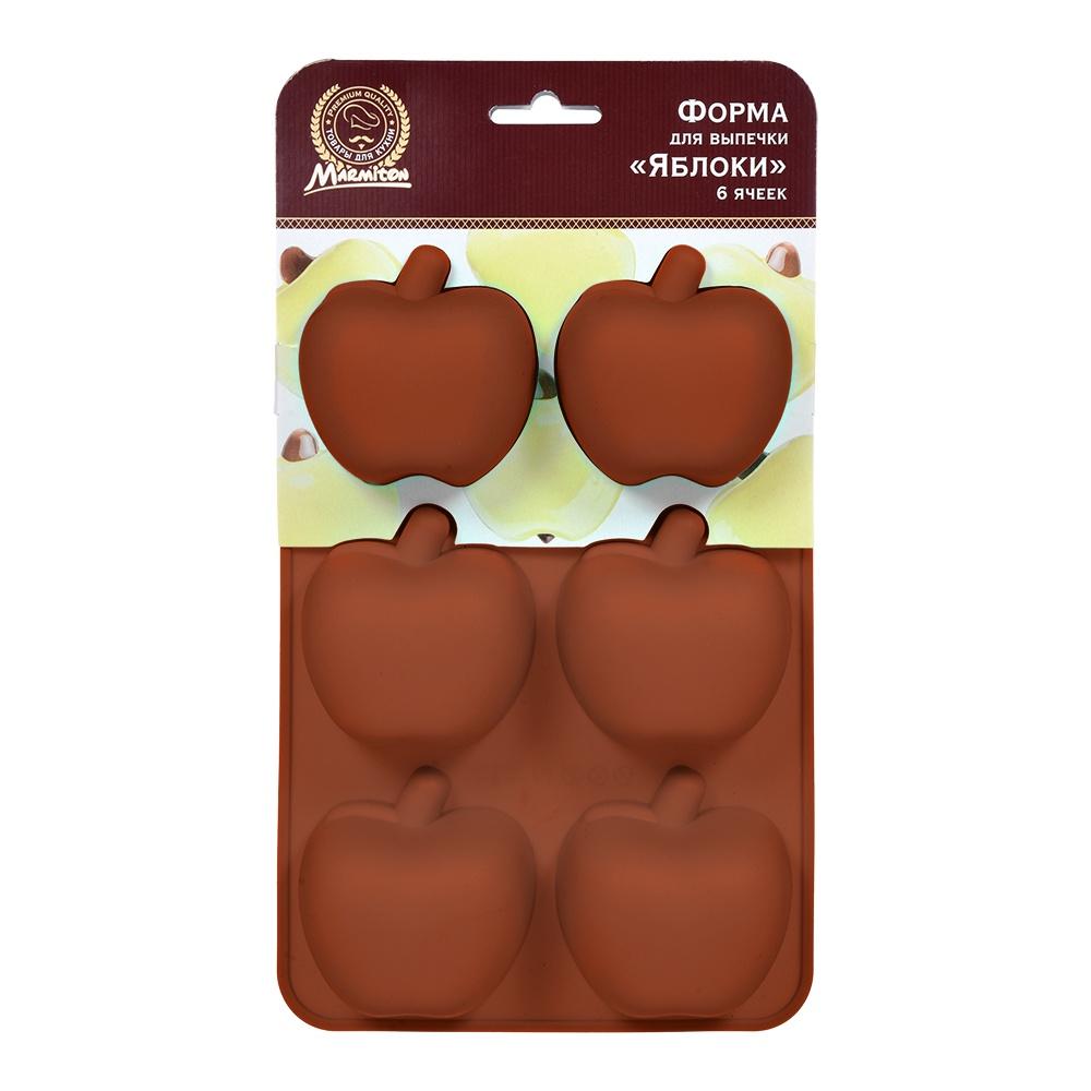 Форма для выпечки Marmiton Для приготовления выпечки, коричневый форма для льда marmiton звездочки и ракушки цвет желтый 10 ячеек