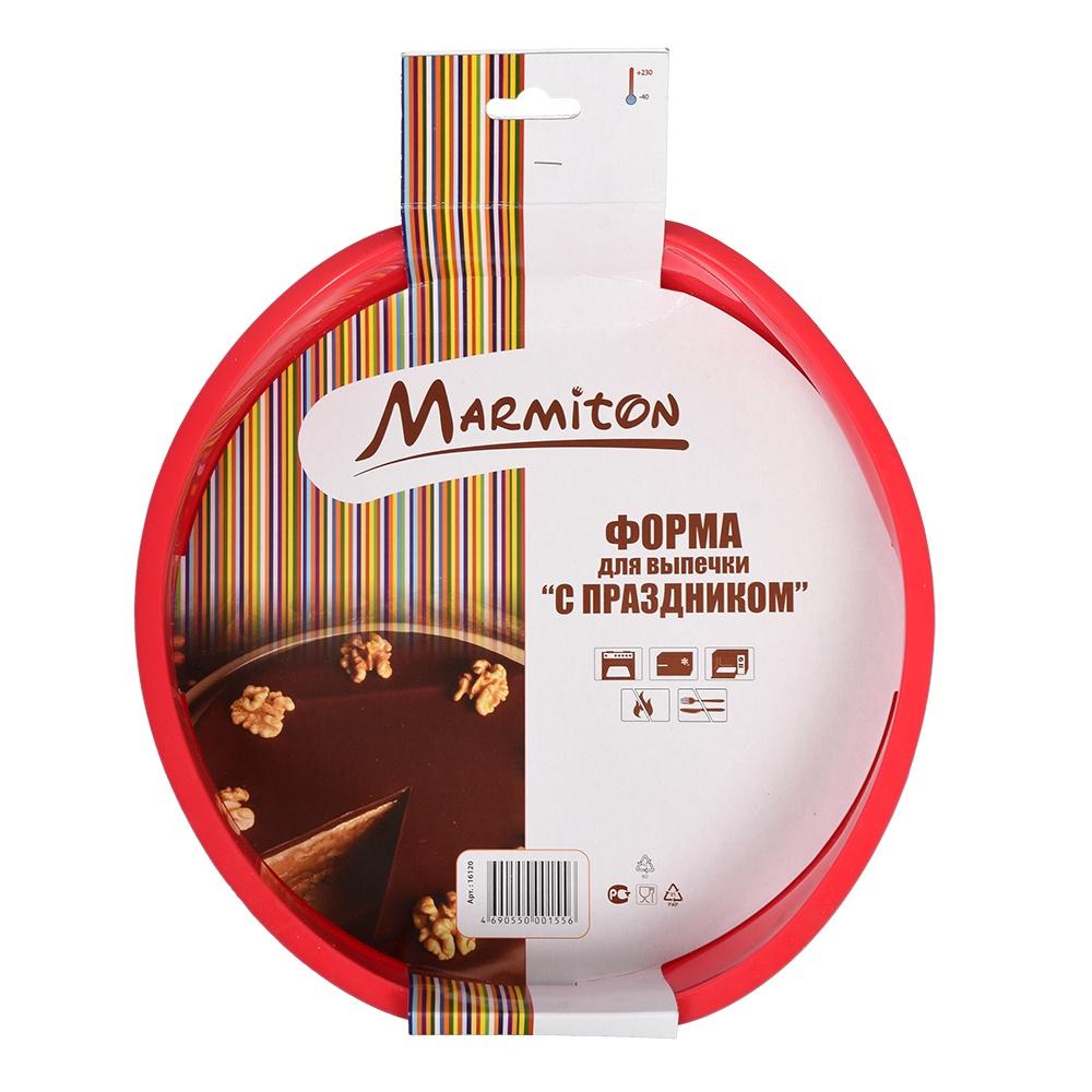 все цены на Форма для выпечки Marmiton Для приготовления выпечки, красный онлайн