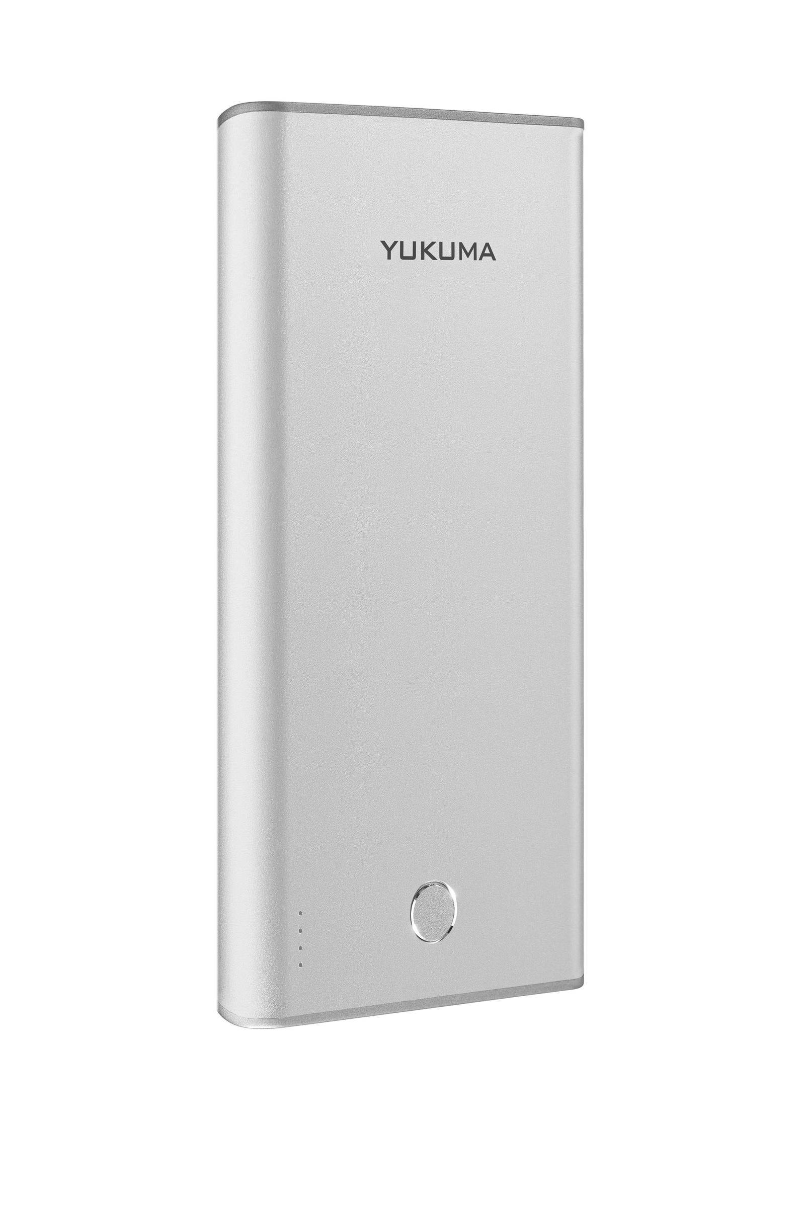 Аккумулятор для телефона Yukuma YP-02, YP-02 Grey, серый
