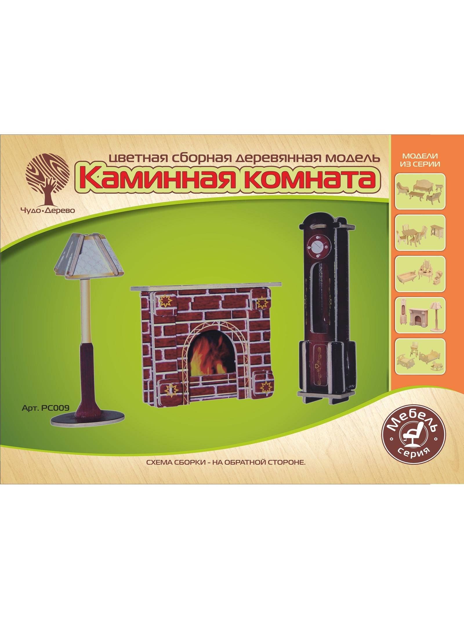 Деревянный конструктор Чудо-дерево Часы, лампа и камин PC009