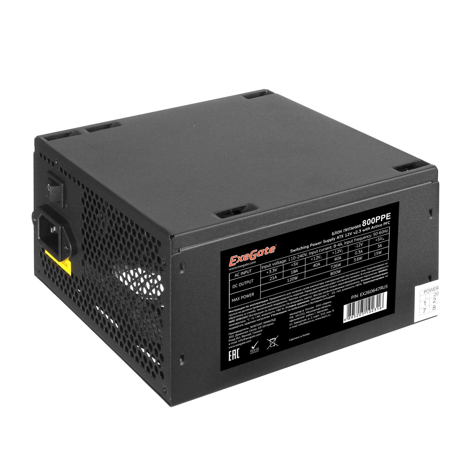 Блок питания 800W Exegate 800PPE, ATX, black, APFC, 12cm, 24p+(4+4)p, PCI-E, 3*IDE, 5*SATA, FDD braun jb 5050 белый
