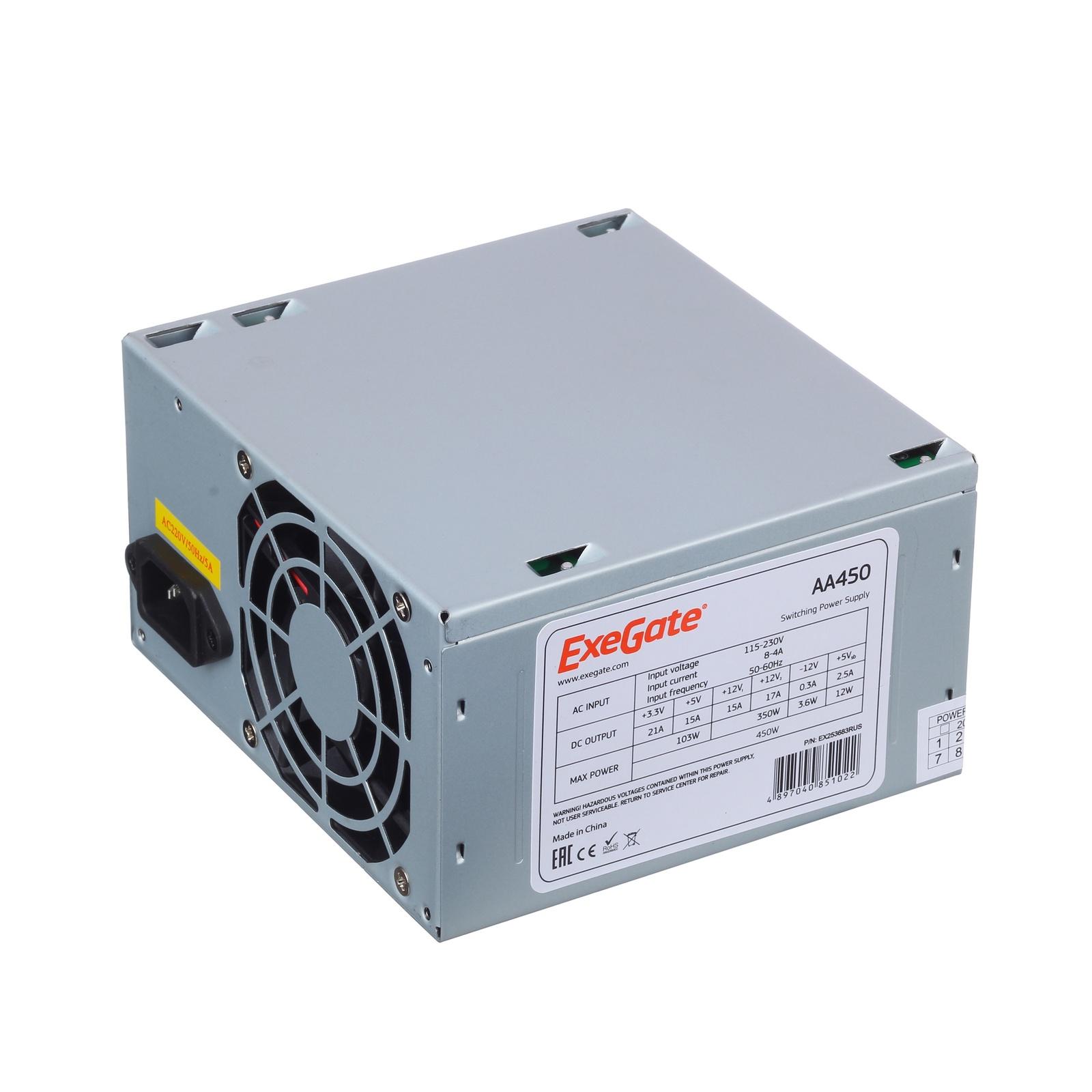 БП 450W Exegate AA450, ATX, 8cm fan, 24p+4p, 2*SATA, 1*IDE free shipping q5669 60664 for hp designjet t610 t1100 z2100 z3100 z3200 vacuum fan aerosol fan assembly original used