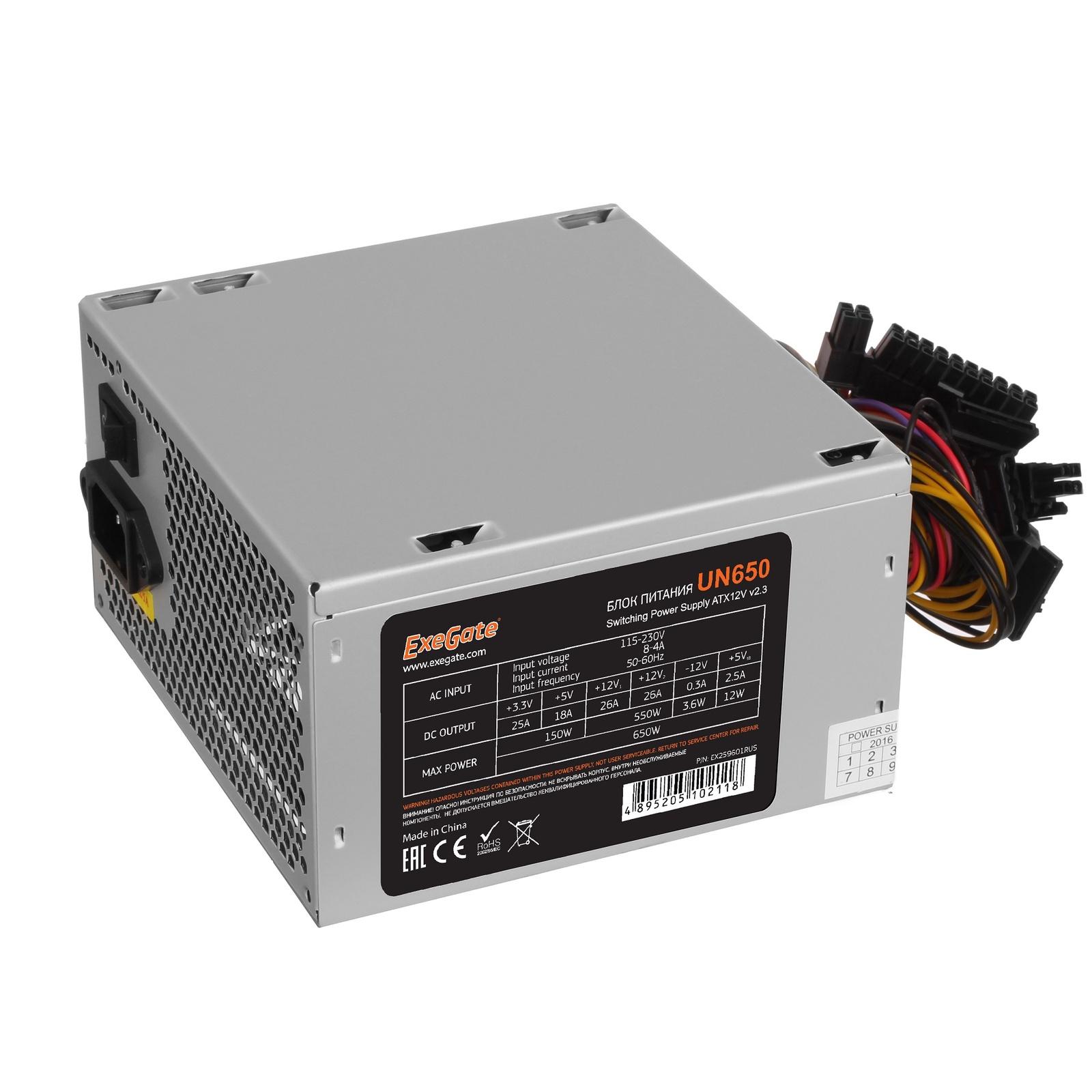 Блок питания 650W Exegate UN650, ATX, 12cm fan, 24p+4p, 6/8p PCI-E, 3*SATA, 2*IDE, FDD