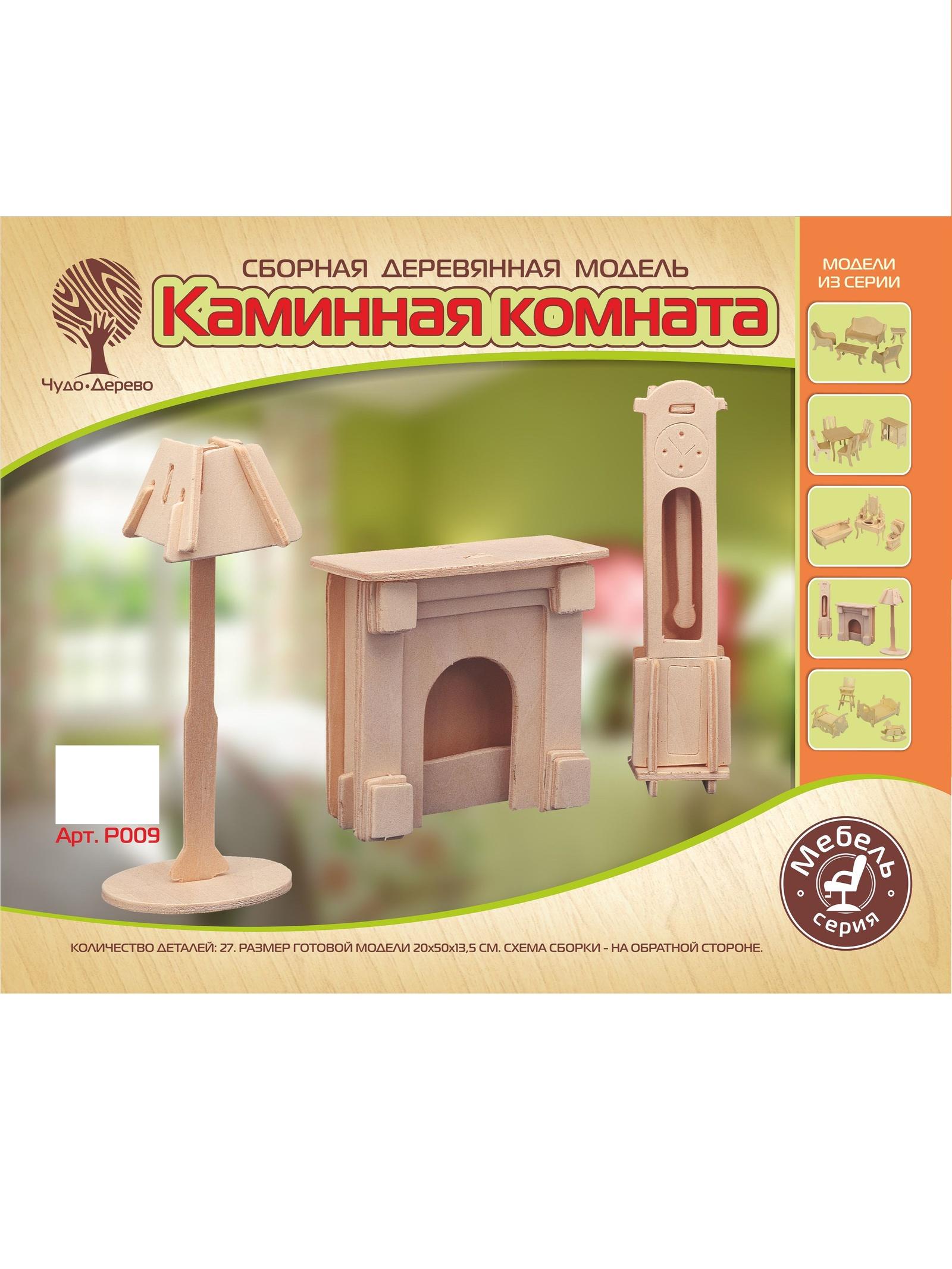 Деревянный конструктор Чудо-дерево Часы, лампа и камин, P009
