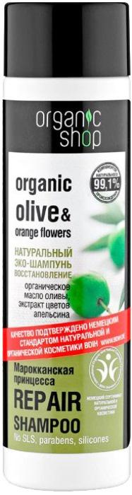 Шампунь для волос Organic shop Марокканская принцесса шампунь принцесса