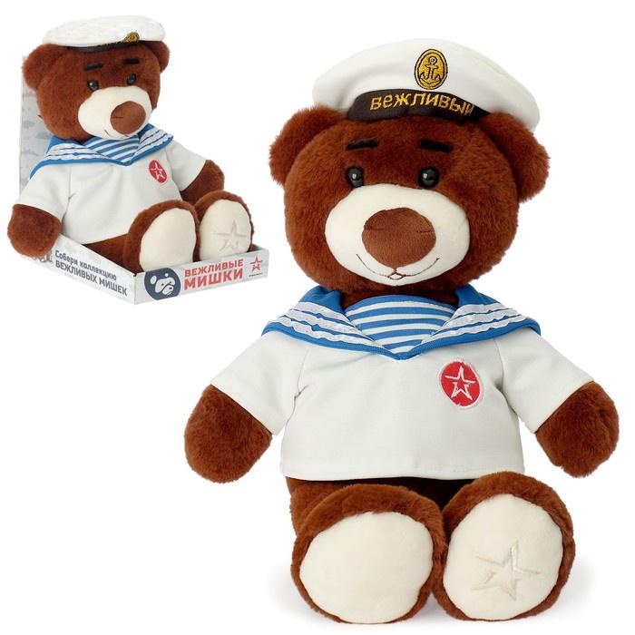 Мягкая игрушка СмолТойс Морячок, TY297-11PB11 бежевый
