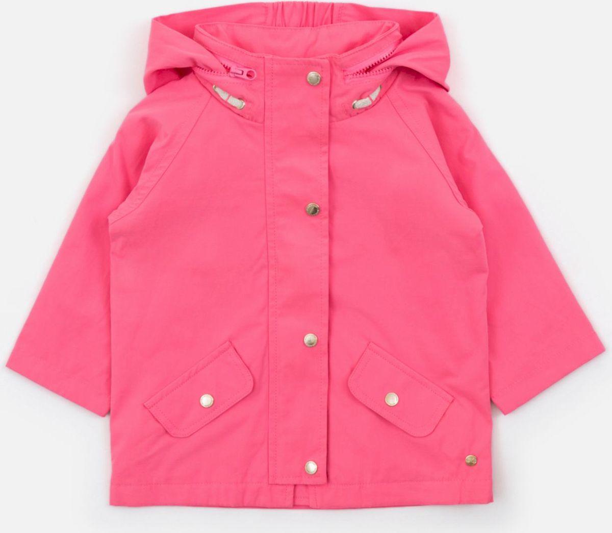 Куртка Acoola Acoola Baby