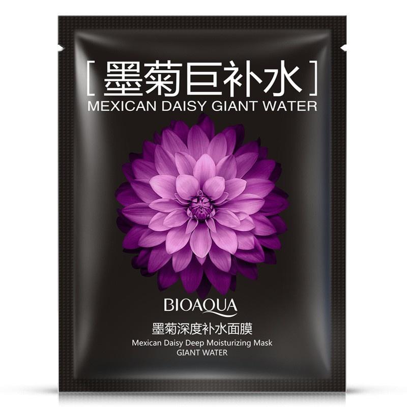 Маска косметическая BIOAQUA интенсивно увлажняющая маска для лица с мексиканской черной хризантемой, 30 гр.
