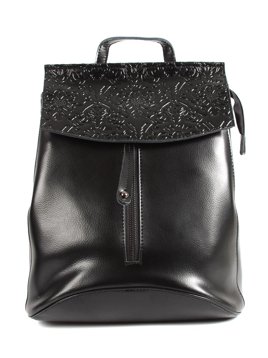 Рюкзак MEYNINGER СВ7237, СВ7237/черный, черный ай ши oiwas новые письма напечатаны дамы рюкзак корейский случайные мешок плеча черный женский ocb1620